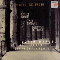Lorin Maazel 交響詩「ローマの噴水」 IV. 黄昏のメディチ荘の噴水