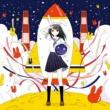 monaca:factory メレンゲドール (feat. GUMI)