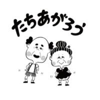 RehabiRhythm たちあがろう(カラオケ)