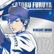 降谷暁(CV:島崎信長) VIOLENT WIND(instrumental)