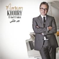 Marwan Khoury Lo Taaref