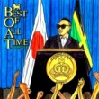 Various Artists Best Of All Time