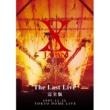 X JAPAN ENDLESS RAIN-THE LAST LIVE-