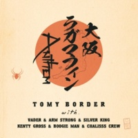 TOMY BORDER with VADER & ARM STRONG & SILVER KING & KENTY GROSS & BOOGIE MAN & CHALISSS CREW 大阪ラガマフィンANTHEM
