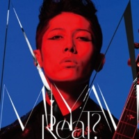 MIYAVI Cry Like This [Live at Shepherds Bush Empire, London]