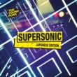 THE YOUNG PUNX Supersonic (Remixes) [JAPANESE EDITION] - EP