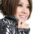 Sing Shi Xin Hui A Person To Stay
