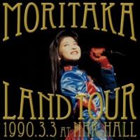 森高千里 GOOD-BYE SEASON(森高ランド・ツアー1990.3.3 at NHKホール)
