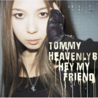 Tommy heavenly6 Roller coaster ride→
