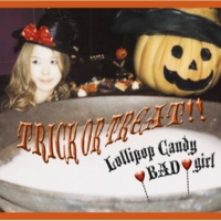 Tommy heavenly6 Lollipop Candy BAD girl (short version)