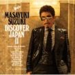 鈴木 雅之 DISCOVER JAPAN II