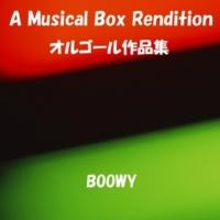 オルゴールサウンド J-POP CLOUDY HEART  Originally Performed By BOOWY