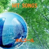 オルゴールサウンド J-POP 悲しき街角 ~RUNAWAY~ Originally Performed By Del Shannon