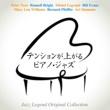 Various Artists テンションが上がるピアノ・ジャズ - Jazz Legend Original Collection