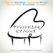 ミシェル・ルグラン テンションが上がるピアノ・ジャズ - Jazz Legend Original Collection