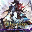 SEGA Shining Force CROSS ELYSION ORIGINAL SOUNDTRACK vol.1