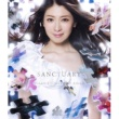 茅原実里 SANCTUARY ~Minori Chihara Best Album~