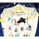 谷山浩子 デビュー40周年記念コンサート at 東京国際フォーラム