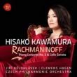 河村 尚子 ラフマニノフ:ピアノ協奏曲第2番&チェロ・ソナタ
