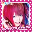 RoNo☆Cro パイナップルチャーハン