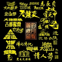 """Michael Kwan Ren Zai Jiang Hu ( Li De Dian Shi Ju """" Ren Zai Jia Ng Hu """" Zhu Ti Qu )"""