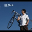 森本ケンタ Hill Climb