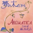 AROMATICA 緑の谷のこだま (Live at Mister Kelly's Ver.)