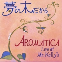 AROMATICA 夢の木だから (Live at Mister Kelly's Ver.)