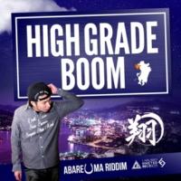 翔 High Grade Boom