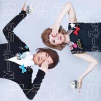 空中分解/アンテナガール ミラーボール (feat. アンテナガール)