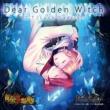 ラック眼力 Dear Golden Witch ?うみねこのなく頃に ラック眼力作品集? 「うみねこのなく頃に / 黄金夢想曲」より