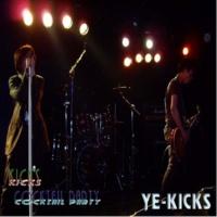 YE-KICKS 灰色の街