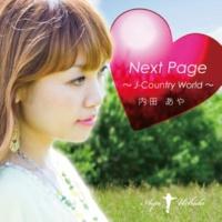 内田あや Next Page~J-Country World~