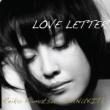 小松玲子 LOVE LETTER