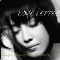 小松玲子/松岡淳 For Reiko (feat. 松岡淳)