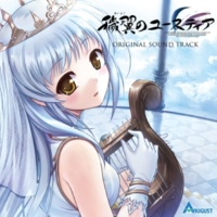 Ami Fujisaki/AUGUST Close My Eyes ~クローズ・マイ・アイズ~