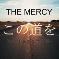 THE MERCY/野良犬/角-KAKU- この道を (feat. 野良犬 & 角-KAKU-)