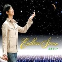 森本ケンタ Endless Snow
