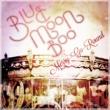 BLUE MOON BOO Merry-Go-Round