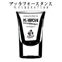 K-WON/RAGGA-G アッラフォースタンス(戌VIBERATION) (feat. RAGGA-G)