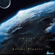Active Planets/AUGUST AMASIA