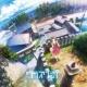 松田彬人 TVアニメ「グラスリップ」オリジナルサウンドトラック 音楽の欠片