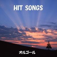 オルゴールサウンド J-POP Decision(オルゴール)  Originally Performed By ONE OK ROCK