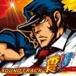 Daito Music ミーモ・ダンシング