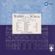 Maria Callas Verdi: Rigoletto (1955 - Serafin) - Callas Remastered