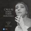 """Maria Callas, Philharmonia Orchestra, Nicola Rescigno Nabucco, Act 2: """"Ben io t'invenni ... Anch'io dischiuso un giorno"""" (Abigaille)"""