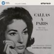 """Maria Callas, Georges Prêtre, Orchestre de la Société des Concerts du Conservatoire Iphigénie en Tauride, Act 2: """"O malheureuse Iphigénie!"""" (Iphigénie)"""