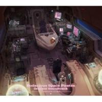 モーレツ宇宙海賊 オリジナルサウンドトラック 音楽:Elements Garden 我ら白凰海賊団