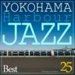 青木カレン 横浜 Harbour Jazz~ベイサイドのカフェ、ベスト・セレクション