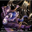 黒執事 黒執事 Book of Circus Original Soundtrack